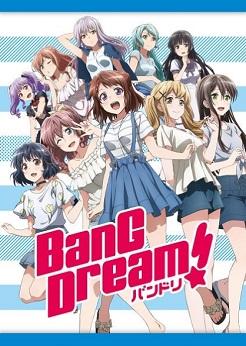 BanG Dream!