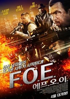 F.O.E:에프.오.이.