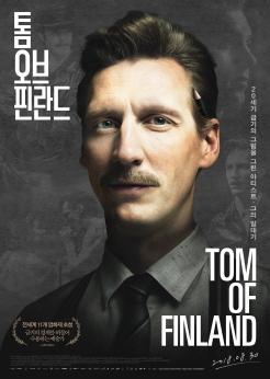 톰 오브 핀란드